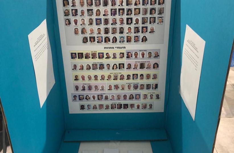 Likud Primaries voting booth (photo credit: ARIK BENDER/MAARIV)