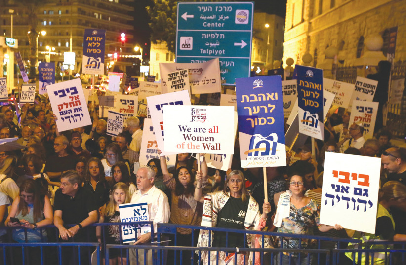 A DEMONSTRATION IN Jerusalem last year against legislation that would have strengthened the Chief Rabbinate's monopoly over conversion in Israel (photo credit: MARC ISRAEL SELLEM/THE JERUSALEM POST)