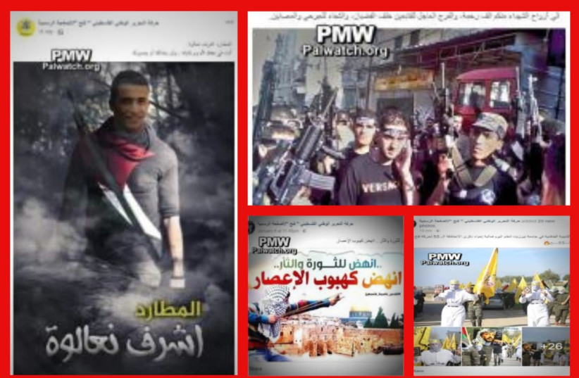 Palestinian Media Watch releases a report that shows Fatah promotes terror on its Facebook page. (photo credit: screenshot)