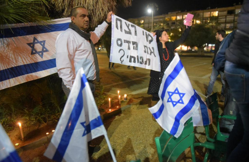 Protest following suspect in the murder of Ori Ansbacher arrested near Ramallah. (photo credit: AVSHALOM SASSONI)