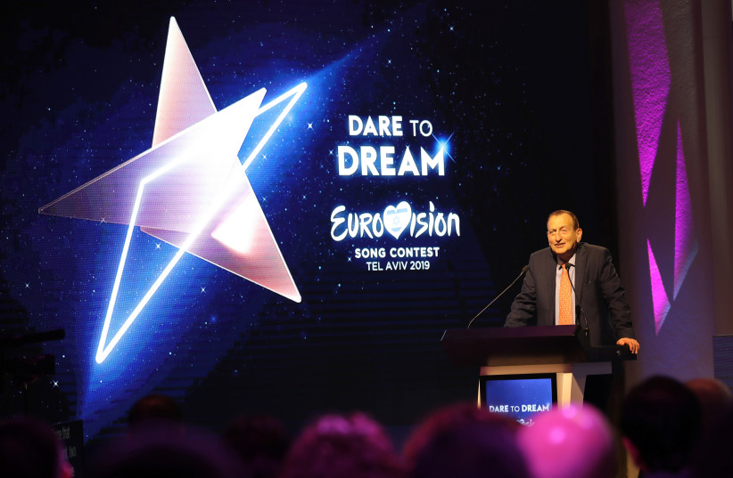 Ron Huldai, Mayor of Tel Aviv-Yafo, speaks during the Eurovision Semi-Final allocation draw, in the Tel Aviv Museum of Art, Israel January 28, 2019 (photo credit: CORINNA KERN/REUTERS)