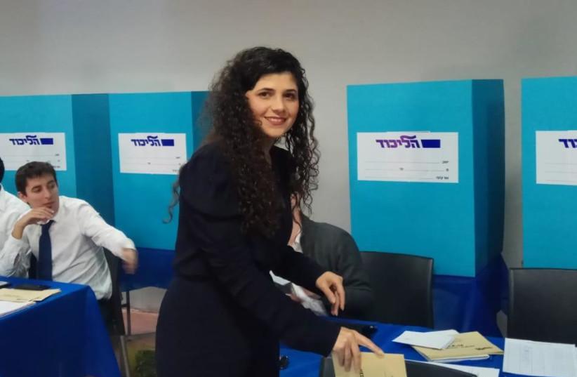 Sharren Haskel voting in the Likud primaries (photo credit: Courtesy)