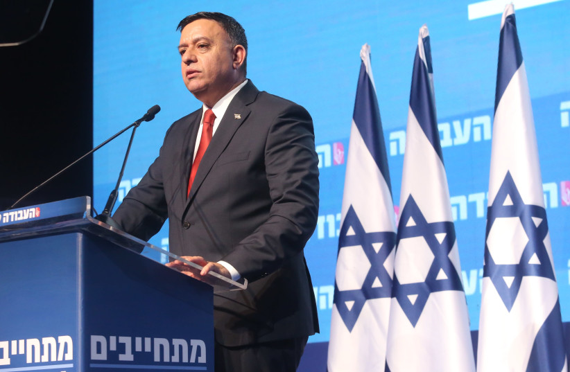 Picture of Labor Party Chairman Avi Gabbay (photo credit: MARC ISRAEL SELLEM)