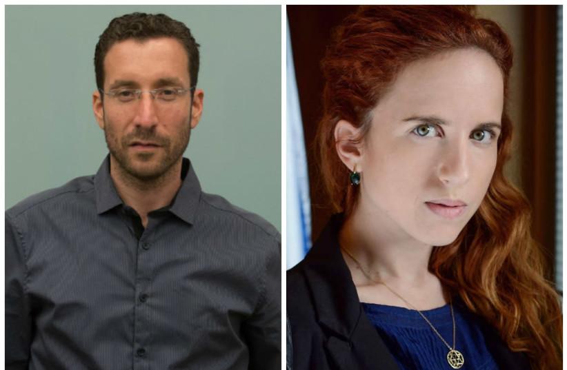 Itzik Shmuli (L) and Stav Shaffir (R) (photo credit: MARC ISRAEL SELLEM/COURTESY)
