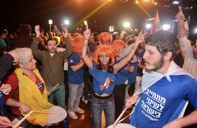 Labor party supporters at the primaries in Tel Aviv on February 11, 2019 (photo credit: AVSHALOM SASSONI/MAARIV)