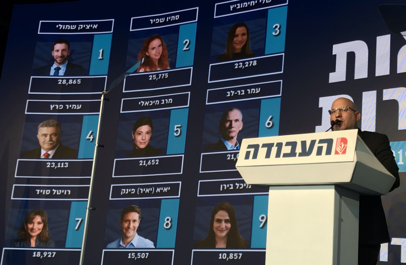 The Labor party announces the results of the primaries February 11, 2019 (photo credit: AVSHALOM SASSONI/MAARIV)