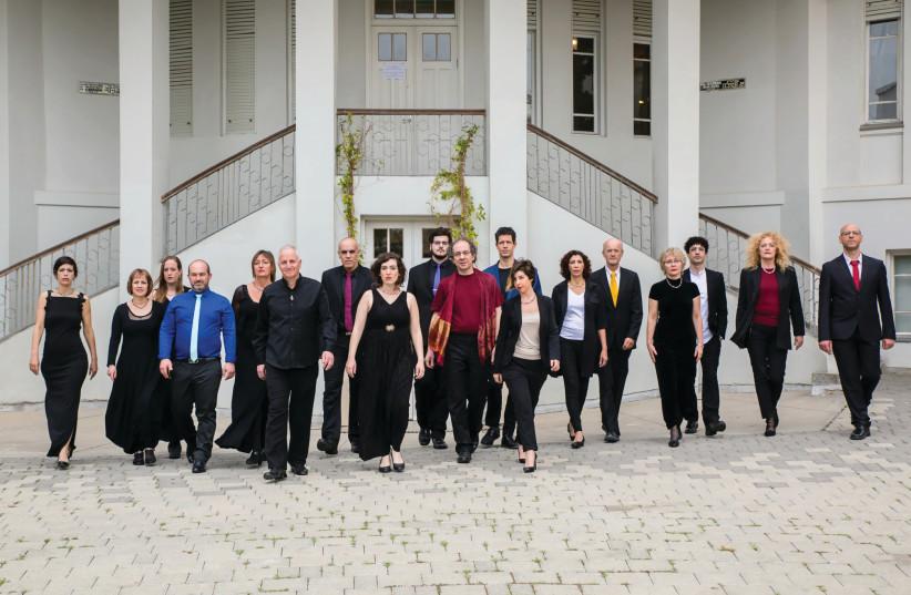 THE ISRAELI VOCAL Ensemble and Yuval Rabin. (photo credit: NIV SHIMON)