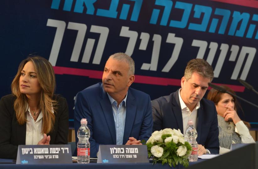 Finance Minister Moshe Kahlon presents national early childhood education plan.  (photo credit: A. SHOSHANI)