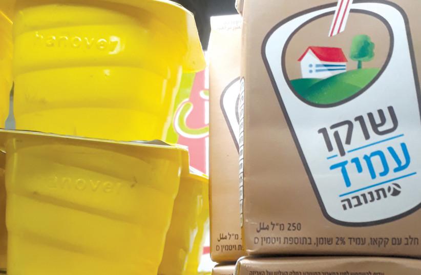 ON GAZAN supermarket shelves (clockwise from top left): Pudding cups; Tnuva 'shoko' (chocolate milk); (photo credit: Courtesy)