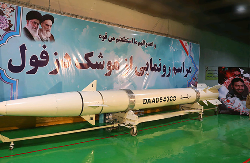 "This handout photo provided by Iran's Revolutionary Guard Corps (IRGC) official website via SEPAH News on February 7, 2019 shows the new ""Dezful"" missile during its inauguration ceremony at an undisclosed location (photo credit: SEPAH NEWS/IRAN'S REVOLUTIONARY GUARDS WEBSITE/AFP)"