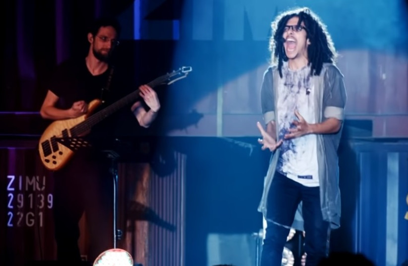 The Koolulam band leads 3,000 participants in Haifa (photo credit: YOUTUBE SCREENSHOT)