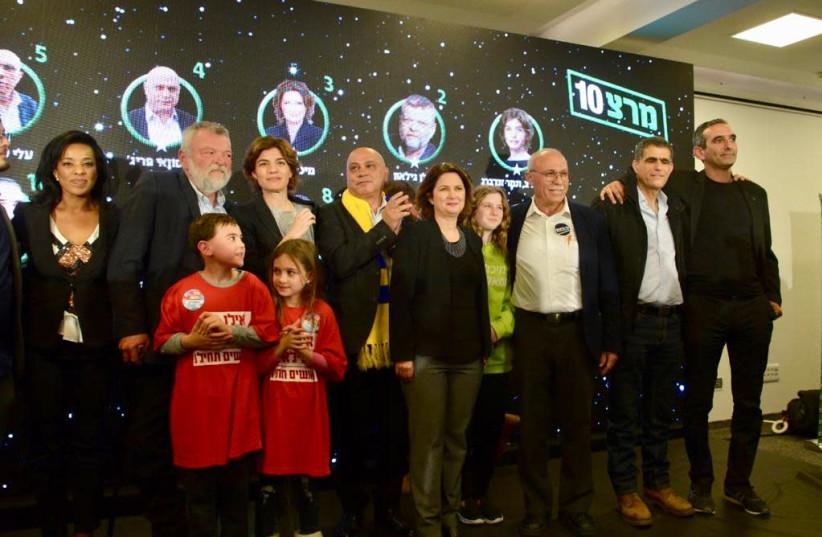 The new Meretz party after the 2019 primaries (photo credit: AVSHALOM SASSONI/ MAARIV)