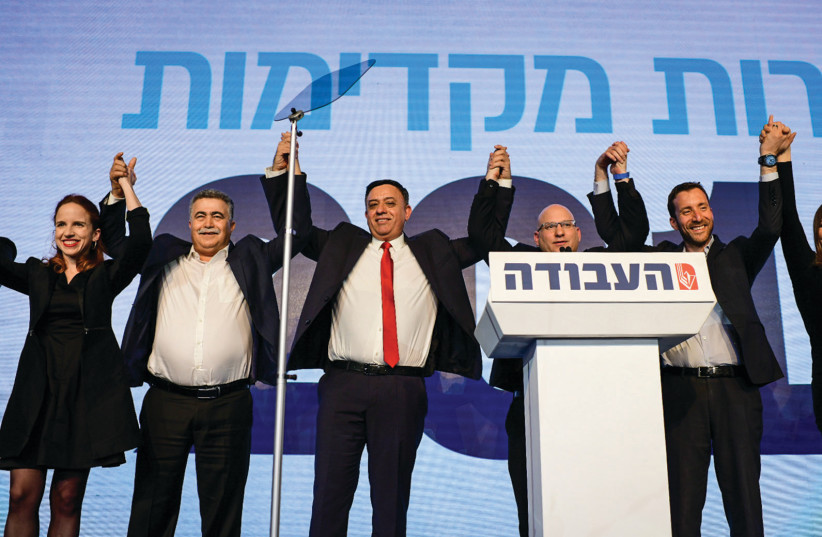 AVI GABBAY (center) and his Labor colleagues celebrate on primary night (photo credit: FLASH90)