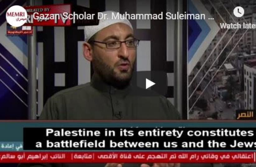 Islamic scholar claims religious duty to fight Jews. (photo credit: screenshot)