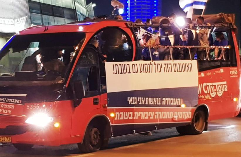 Labor's Shabbat bus  (photo credit: Courtesy)