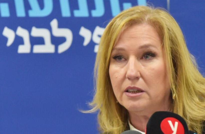 Tzipi Livni announced she quits politics on February 18, 2019 (photo credit: AVSHALOM SASSONI/ MAARIV)