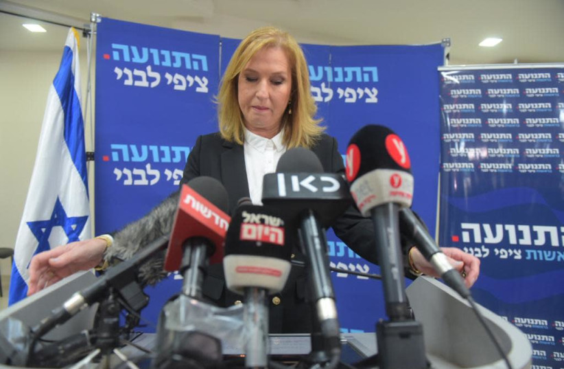 Tzipi Livni takes the podium at a press conference announcing her resignation from politics, February 18th, 2019 (photo credit: AVSHALOM SASSONI/ MAARIV)