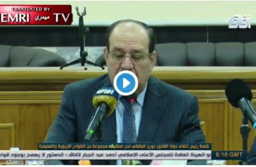 Former Iraqi PM Nouri Al-Maliki speaks against Zionist Jews. (photo credit: screenshot)