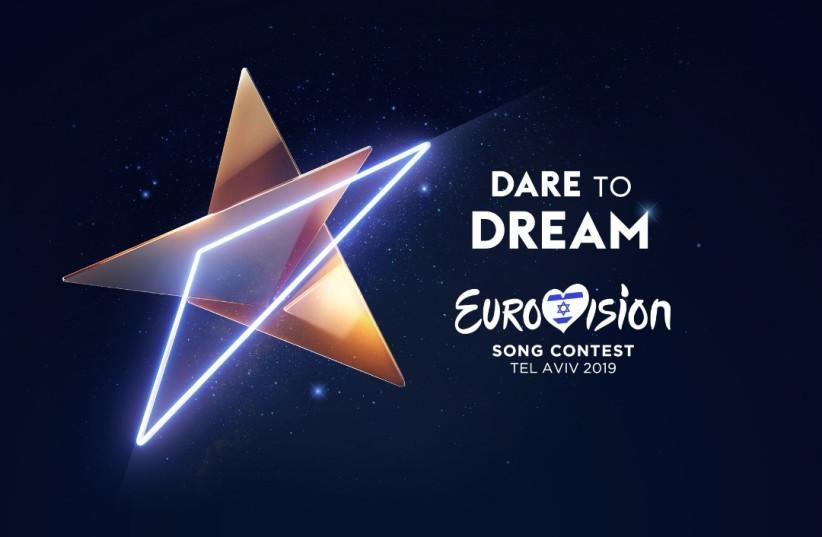 Eurovision 2019 (photo credit: Courtesy)