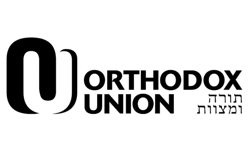 The Orthodox Union (OU) was founded in New York in 1898 (photo credit: OU ISRAEL)