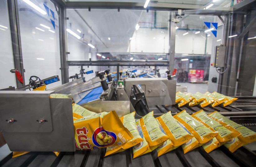 Osem's new Bamba production factory in Kiryat Gat (Credit: PR) (photo credit: PR)