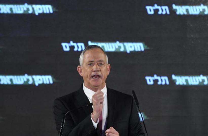 Israel Resilience leader Benny Gantz speaks at a campaign event (photo credit: AVSHALOM SASSONI/ MAARIV)