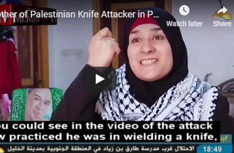 Mother praises her terrorist son. (photo credit: screenshot)