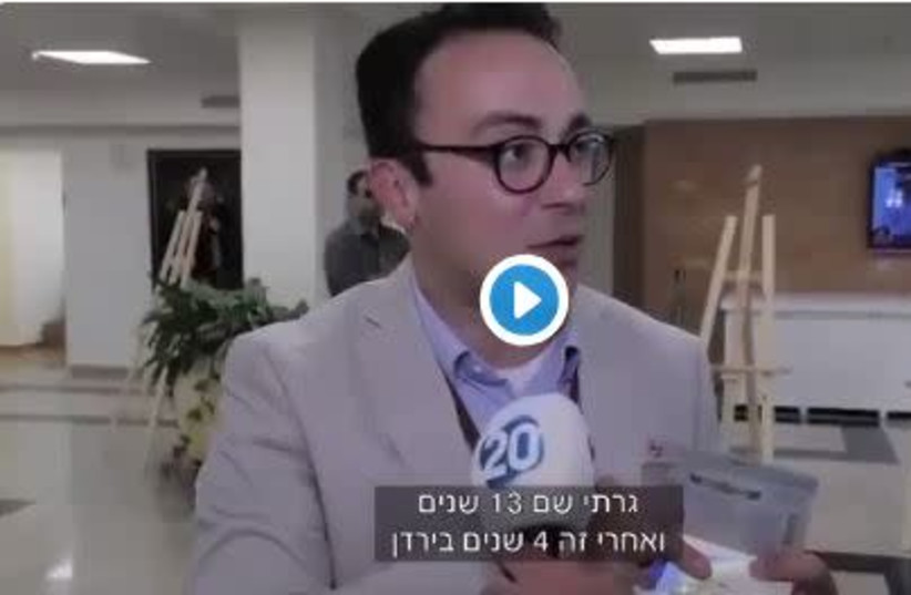 Palestinian Muslim discovers he is Jewish. (photo credit: screenshot)