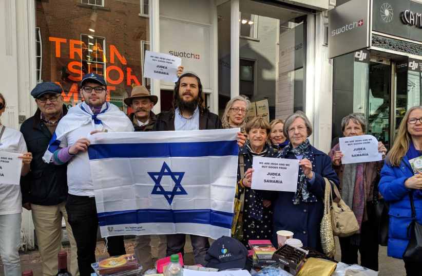 Hundreds march in Ireland against BDS. (photo credit: LEV HAOLAM)