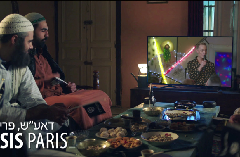 Israeli Eurovision Isis Satire Show Draws French Ire The