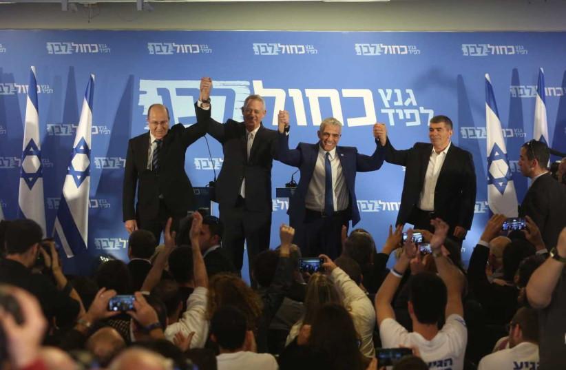 Moshe 'Bogie' Ayalon (L), Benny Gantz, Yair Lapid and Gabi Ashkenazi anounce the Blue and White Party (photo credit: MARC ISRAEL SELLEM/THE JERUSALEM POST)