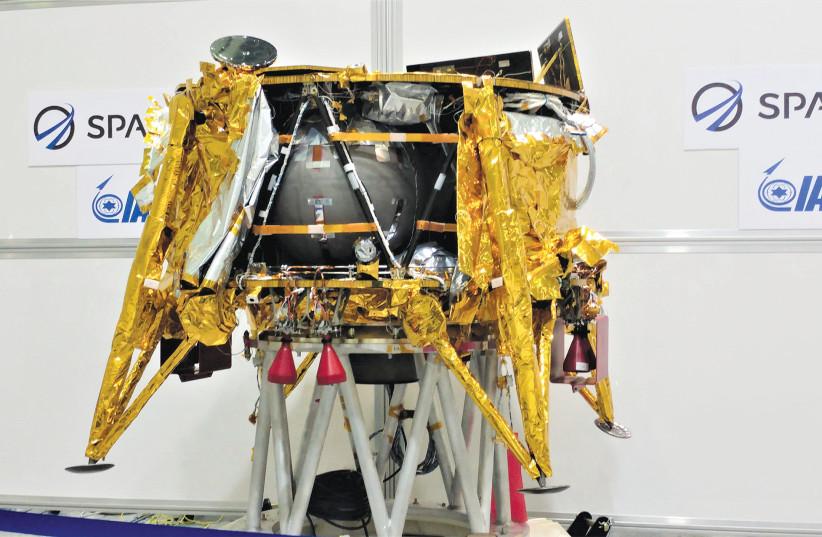 SpaceIL's Beresheet unmanned spacecraft is seen in the clean room of Israel Aerospace Industries in Yehud. (photo credit: AMIR COHEN/REUTERS)