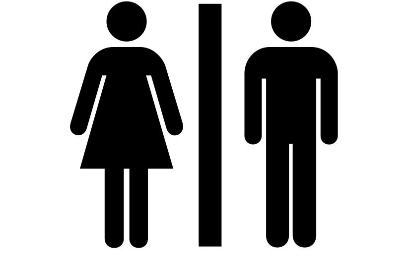Men and women - illustrative (photo credit: Wikimedia Commons)