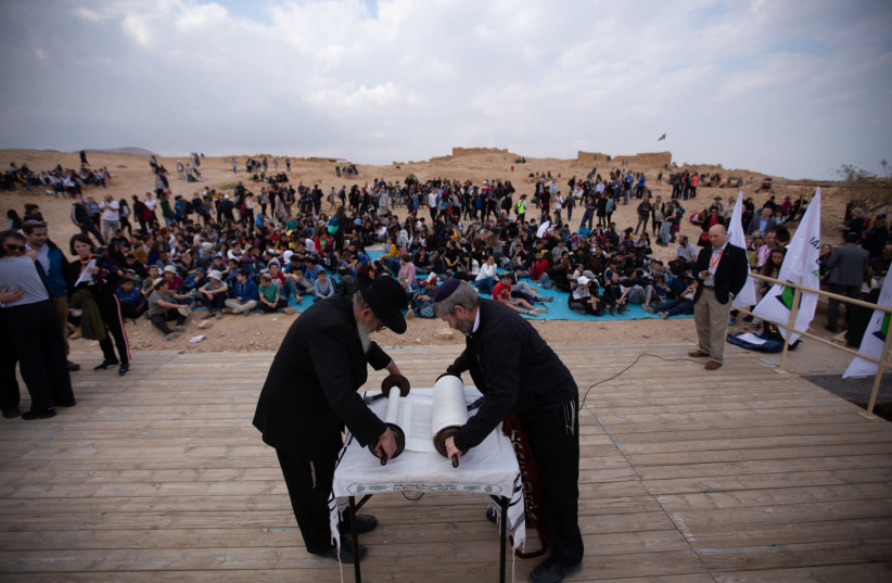 More than 800 school children from the Gaza Envelope and donors from North America gathered at Masada's ancient ruins (photo credit: Courtesy)