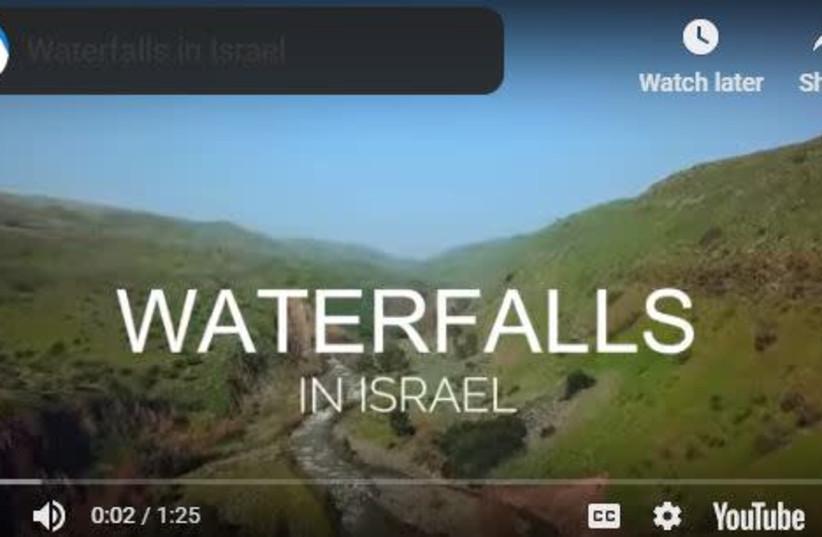 Waterfalls in Israel. (photo credit: screenshot)