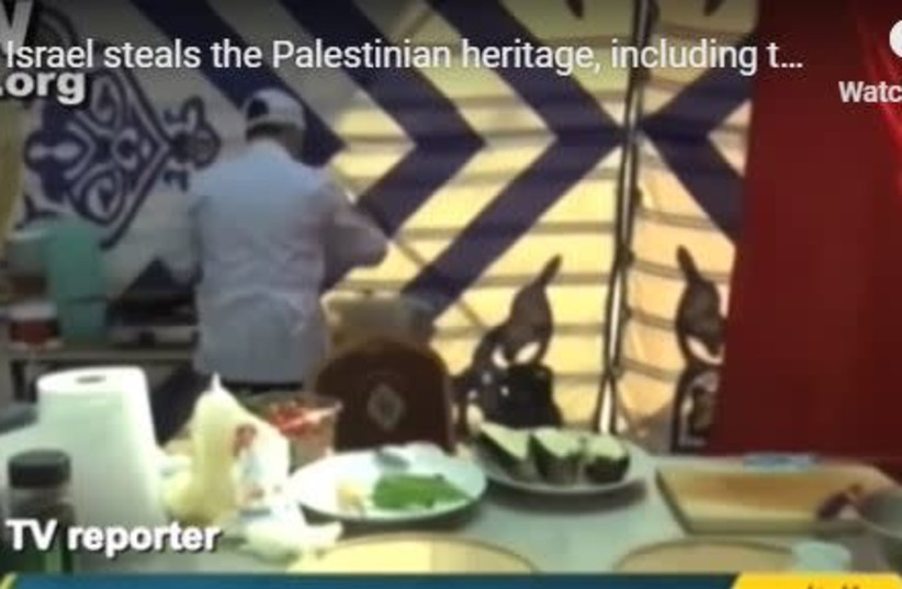 Palestinian reporter claims Israel stole humus from the Palestinians. (photo credit: screenshot)
