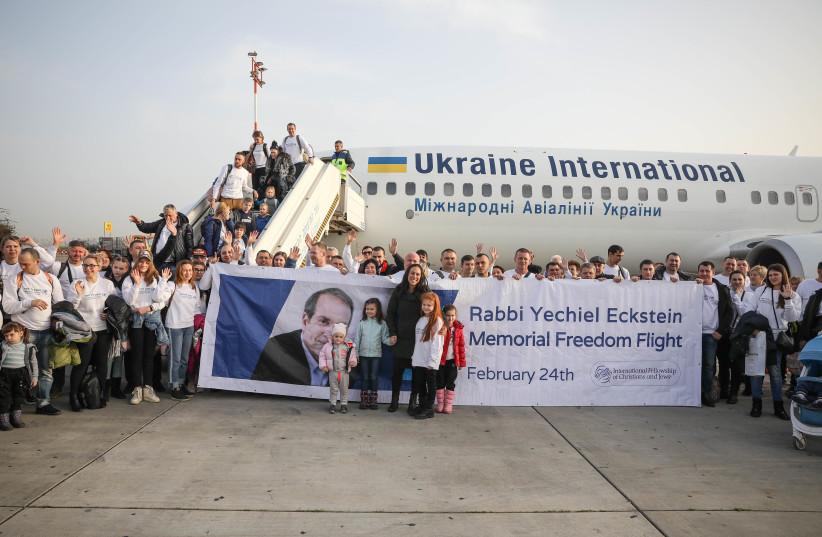 First immigrant flight lands in Israel since Rabbi Eckstein's death. (photo credit: NOAM MOSKOWITZ/IFCJ)