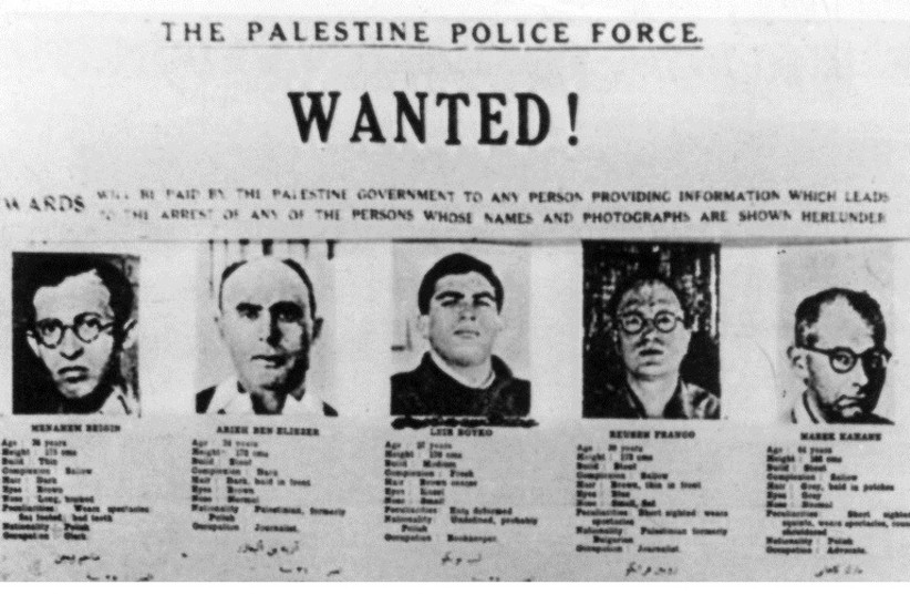Palestine Police Force wanted poster of Irgun and Lehi members. Menachem Begin appears at the top left. (photo credit: PUBLIC DOMAIN/ WIKIMEDIA COMMONS)