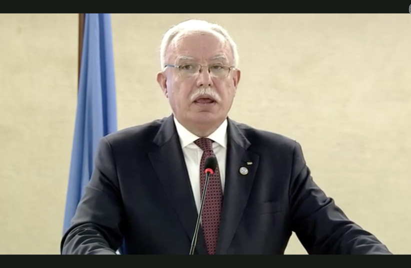 Palestinian Authority Foreign Minister Riad al-Malki at the United Nations Human Rights Council. (photo credit: screenshot)