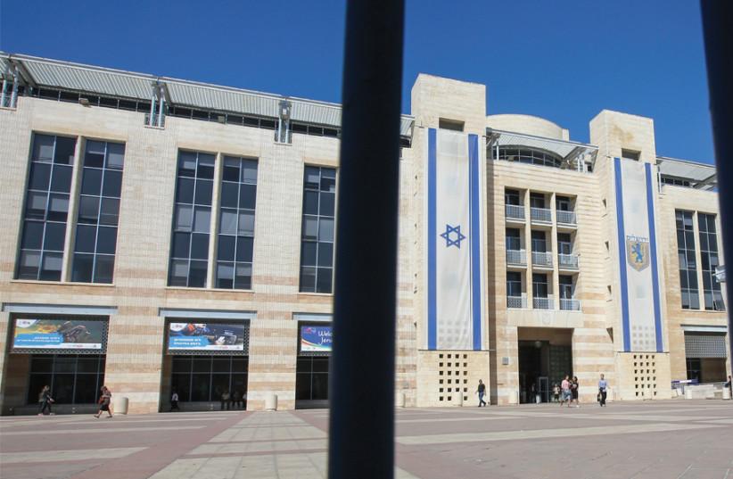 CITY HALL. (photo credit: MARC ISRAEL SELLEM)