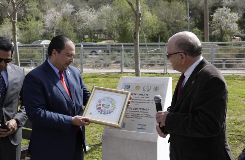 KKL-JNF Vice Chairman Hernán Felman with Ambassador Búcaro at unveiling of the new playground (photo credit: Courtesy)