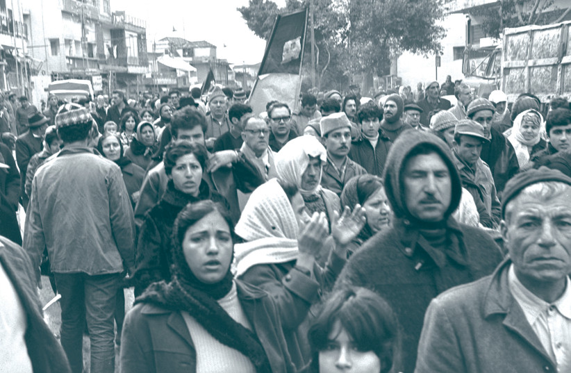 IRAQI JEWS in Israel protest their counterparts' persecution under the Ba'ath regime. (Fritz Cohen) (photo credit: FRITZ COHEN)