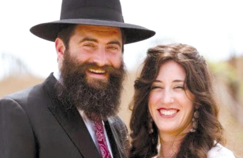 DINA AND Yitzi Hurwitz, pre-ALS. (Courtesy) (photo credit: Courtesy)
