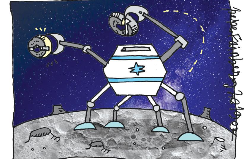 Cartoon Israel lunar spacecraft (photo credit: Courtesy)