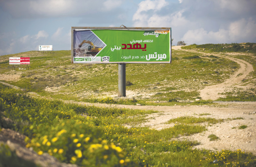 AN ELECTION billboard in Rahat.  (photo credit: REUTERS)