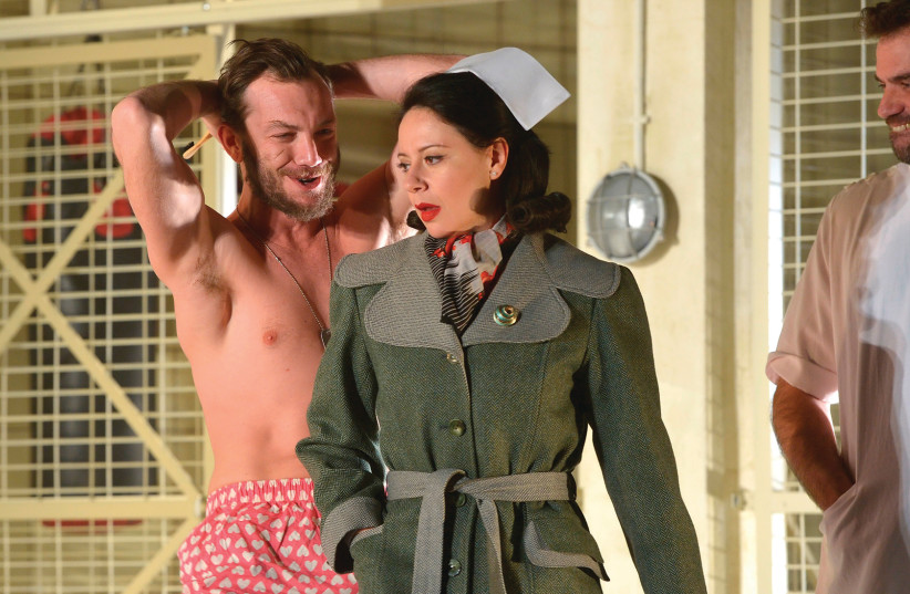 A SCENE from 'One Flew Over the Cuckoo's Nest' at the Cameri Theater in Tel Aviv. (photo credit: Courtesy)