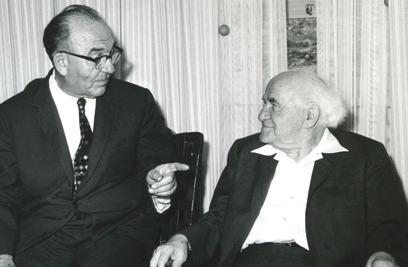 LEVI ESHKOL takes over the premiership from David Ben-Gurion in 1963 (photo credit: Wikimedia Commons)