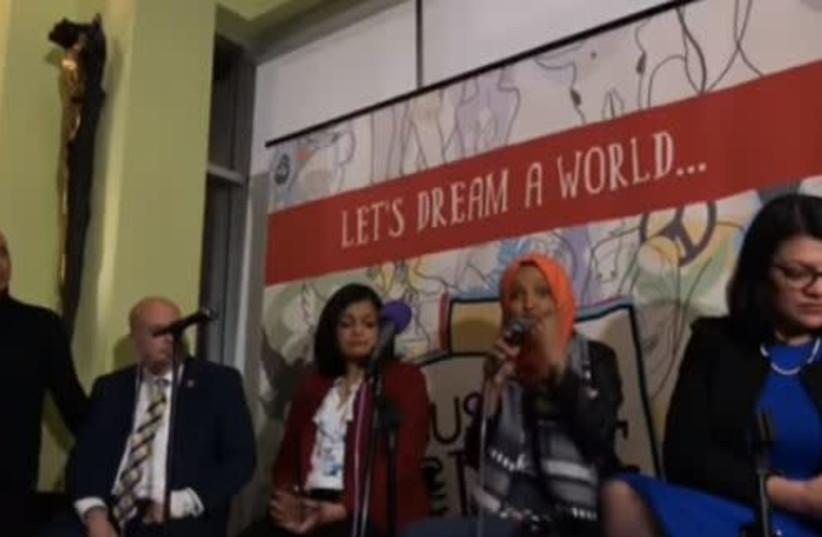 Ilhan Omar speaks in Washington, D.C. (photo credit: screenshot)