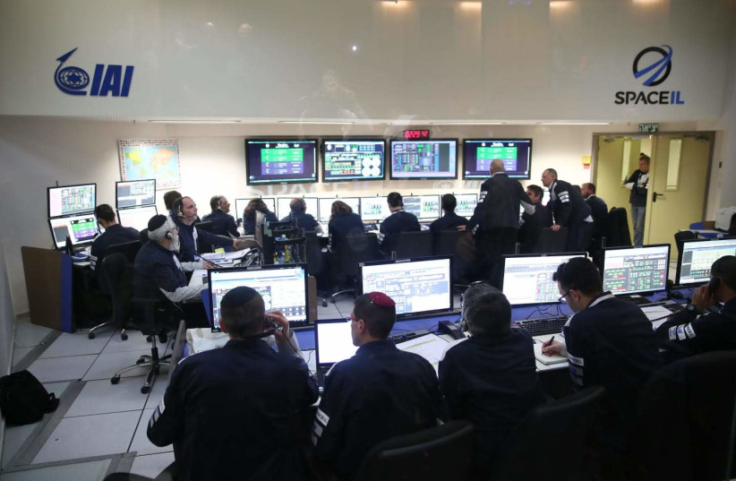 The control room at Israel Aerospace Industries headquarters (photo credit: ISRAEL AEROSPACE INDUSTRIES)
