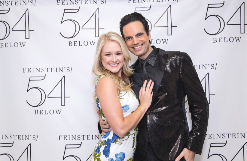 Delaney Westfall and Isaac Sutton - an unlikely pair (Courtesy) (photo credit: Courtesy)